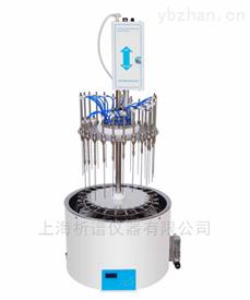 圆形电动水浴氮吹仪