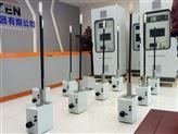 湖南cems烟气在线监测设备厂家直销多少钱