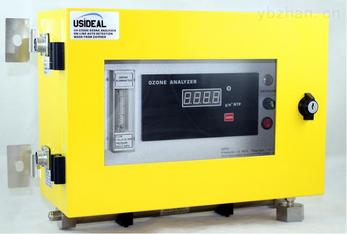 UV-2300C-戶外壁掛式臭氧氣體分析儀檢測儀 負壓取樣