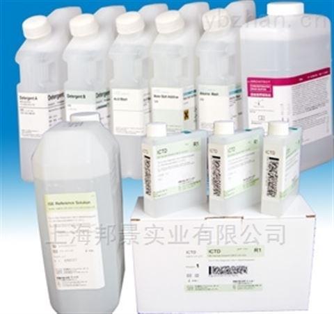 溴甲酚绿钠62625-32-5价格