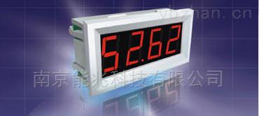 通用二线制回路电流供电数显表头NZ-XSBT
