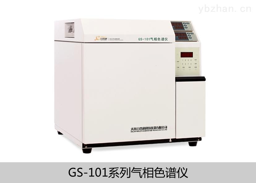 天然气热值及组分自动分析色谱仪GS-101E型