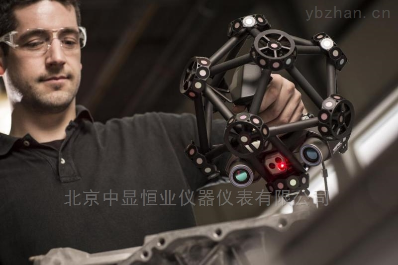 便携式3D扫描仪