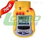 ToxiRAE Pro PID 個人有機氣體檢測儀