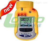 ToxiRAE Pro PID 个人有机气体检测仪