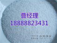 Y萍乡/新余聚丙烯酰胺絮凝剂