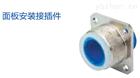 带热电偶全系列JAEGER标准带热电偶接插件