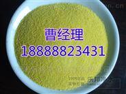 Y九江聚合氯化铝厂家/价格低河南乐邦