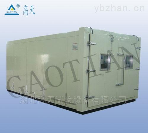 武汉大型高低温湿热试验房