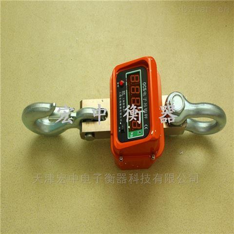 数字式直视电子吊钩秤2T-30吨无线吊秤