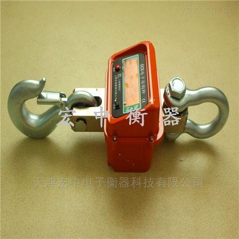行车电子秤1/2/3/5/10T吨工业电子吊磅