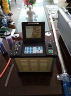 路博标王LB-70C系列自动烟尘烟气测试仪