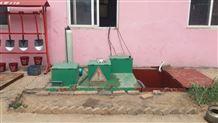 400人醫院地埋式污水處理設備