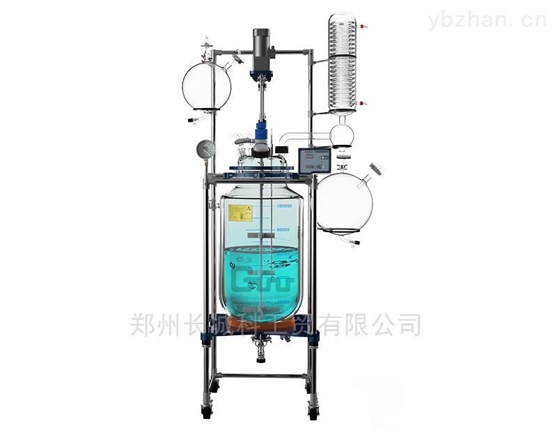 郑州长城科工贸100L变频调速双层玻璃反应釜