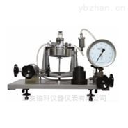 西安铂科活塞式真空压力计JY-2.5准确度高
