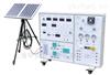 JY-ST02太阳能发电教学实验平台