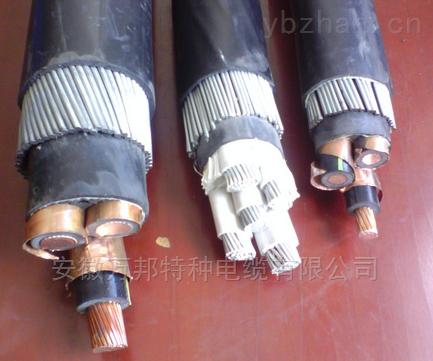 WDZN-YJY23 WDZN-YJY33 WDZN-YJY43耐火电缆
