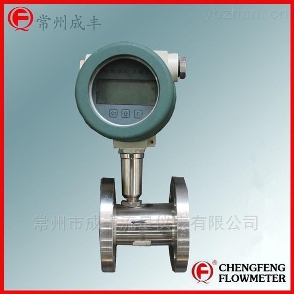 专业生产测量液体精度高的涡轮流量计