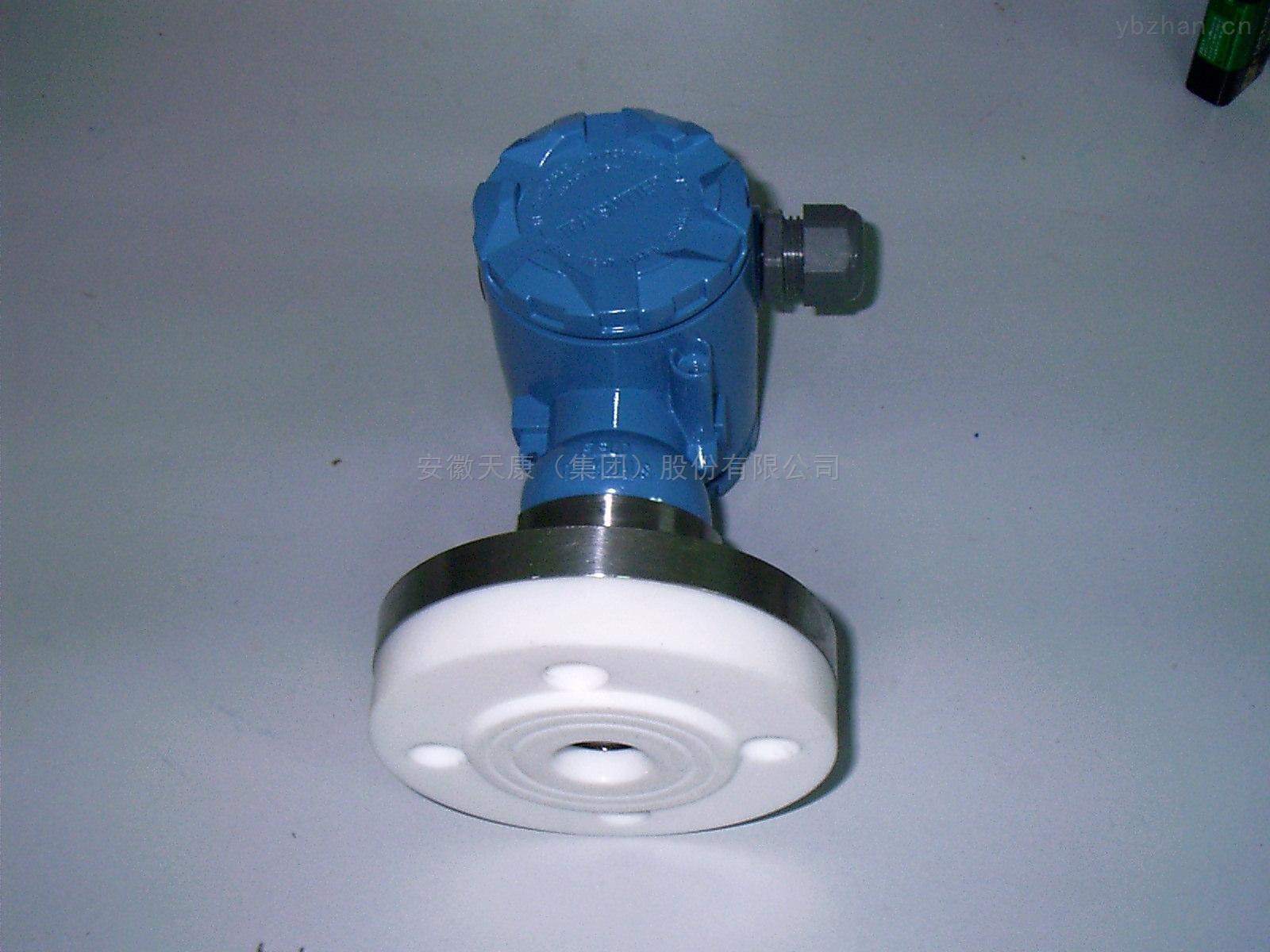 3051P-3051P高温防腐压力变送器