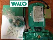 德国威乐/Wilo 小型管道泵
