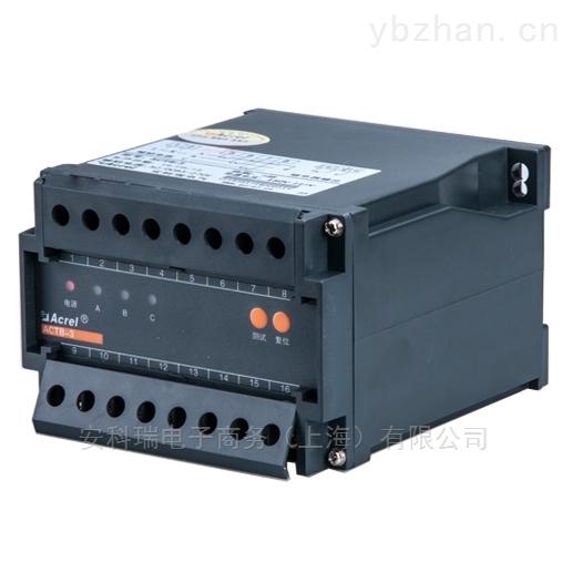 BD系列单相直流电流变送器