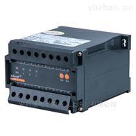 BD-3P/CBD系列有功功率变送器带通讯
