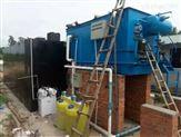 屠宰養殖污水處理一體化設備技術參數