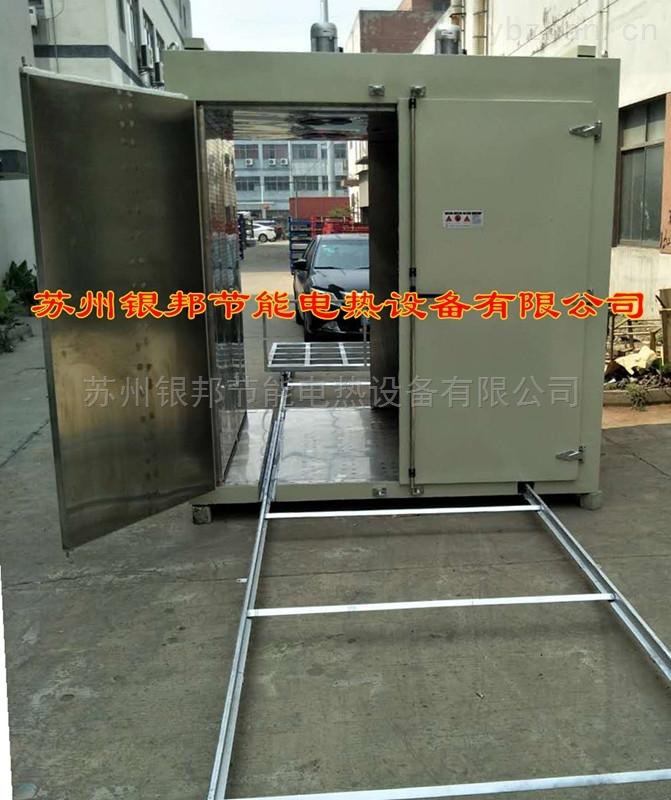 热风循环轨道式台车烘箱 大型推车式烘烤箱 金属钢铁件热处理烤箱