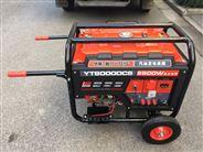 伊藤YT8000DCE应急8KW汽油发电机