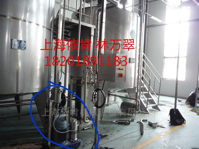ERS-混悬液高速均质乳化机