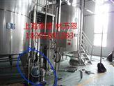混懸液高速均質乳化機