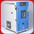 THB-80PF立式恒定温湿度温控循环试验箱直销厂家