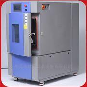 自动检测温湿度试验箱直销厂家