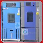 THC-150PF皓天升级版恒温恒湿150L试验箱直销厂家