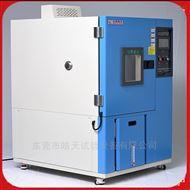 THA-225PF干燥剂高低温交变湿热试验箱