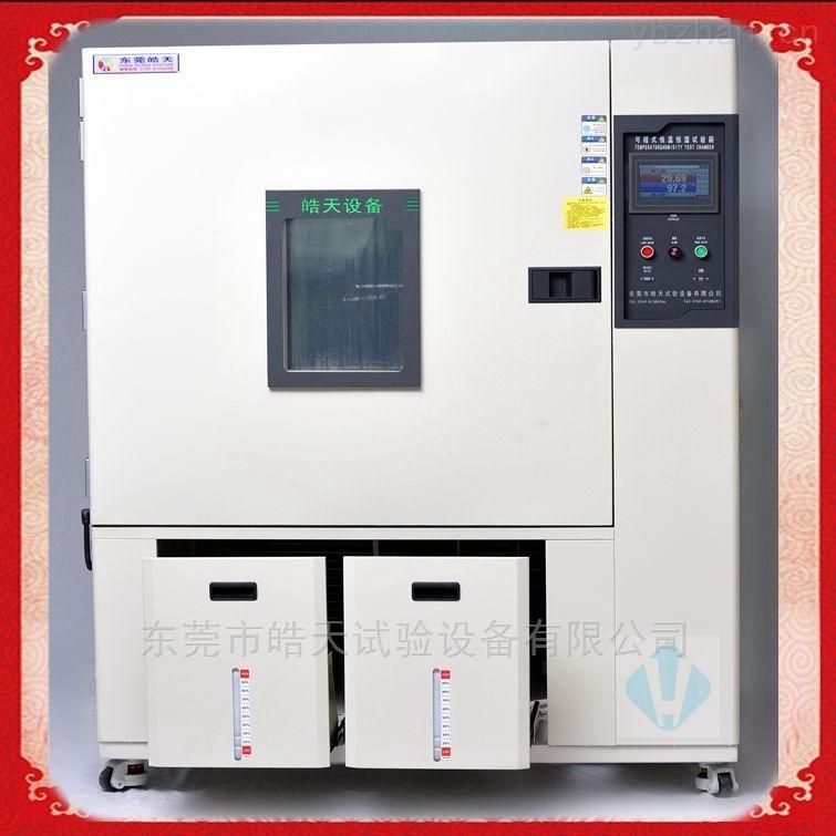 数据测试高低温湿热试验箱实力厂家