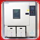 THD-800PF可程式高低温交变湿热试验箱