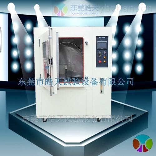HT-IPX34-摆管淋雨试验箱