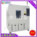 THA-150PF电子企业专用高低温试验箱实力厂商