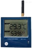 無線溫濕度變送器