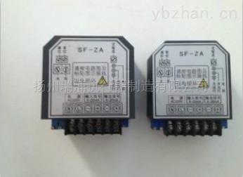 SF-ZA SF-ZB-SF-ZA SF-ZB執行機構控制模塊DCL執行器