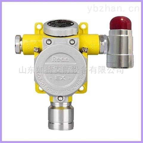 酒精罐区乙醇超标探测器 乙醇气体报警器