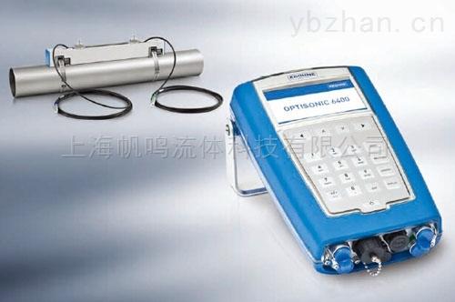 科隆便攜式超聲波流量計OPTISONIC6300