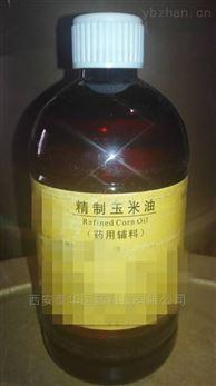 药用级盐酸四环素+cp15药典标准+资质齐全