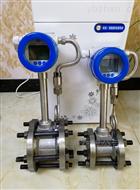 抗震高精度蒸汽流量計-西安奧科