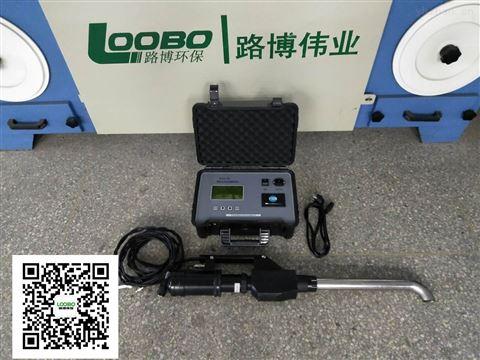 内蒙古快速油烟检测仪便携式呼伦贝尔