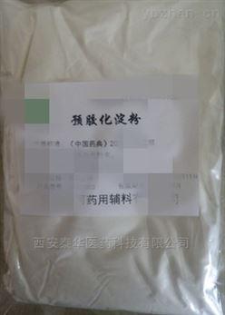 药用级淀粉+cp15药典标准+资质齐全