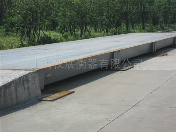 淮北地磅维修校正合肥100吨地磅厂家阜阳电子地磅上门安装