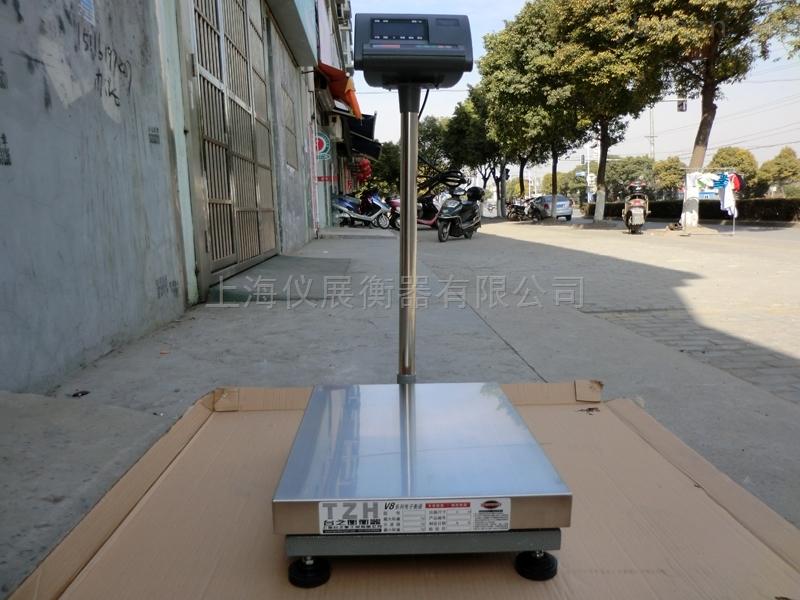 不锈钢电子地磅价格上海仪展厂家报价