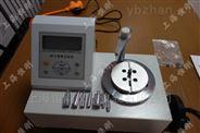 扭簧测试仪|扭转弹簧试验机0.3-3N.m